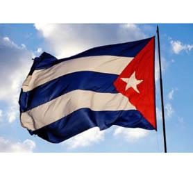 Embajada de Cuba Alianzas